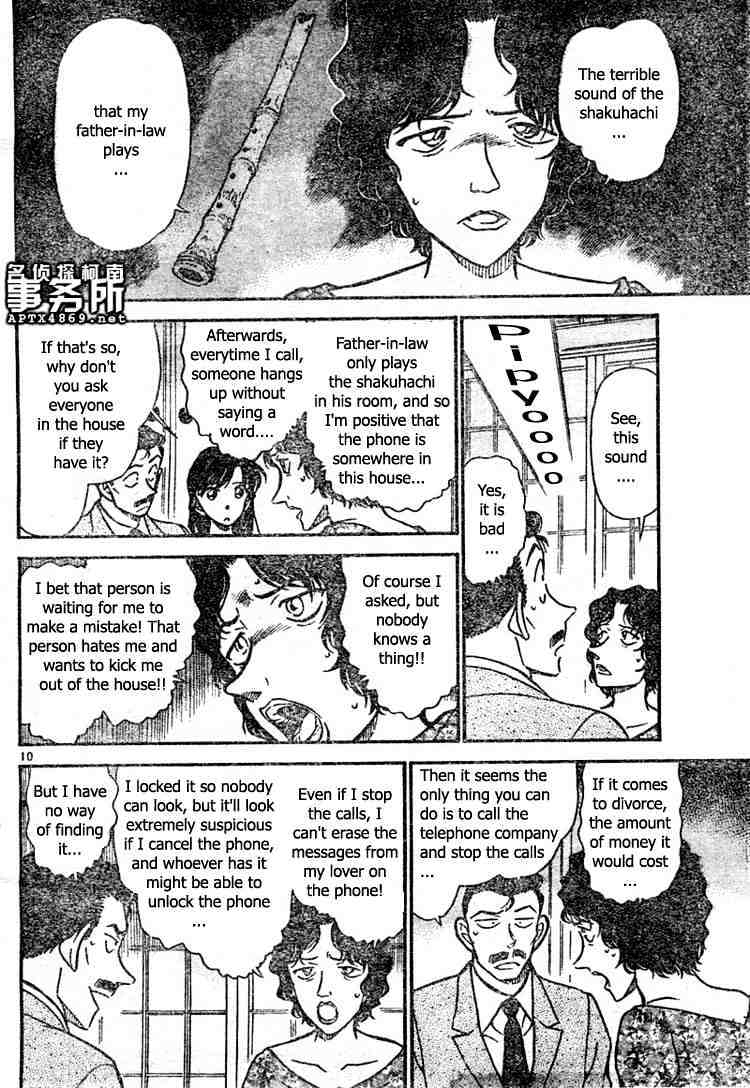 Detective Conan Chapter 479  Online Free Manga Read Image 10