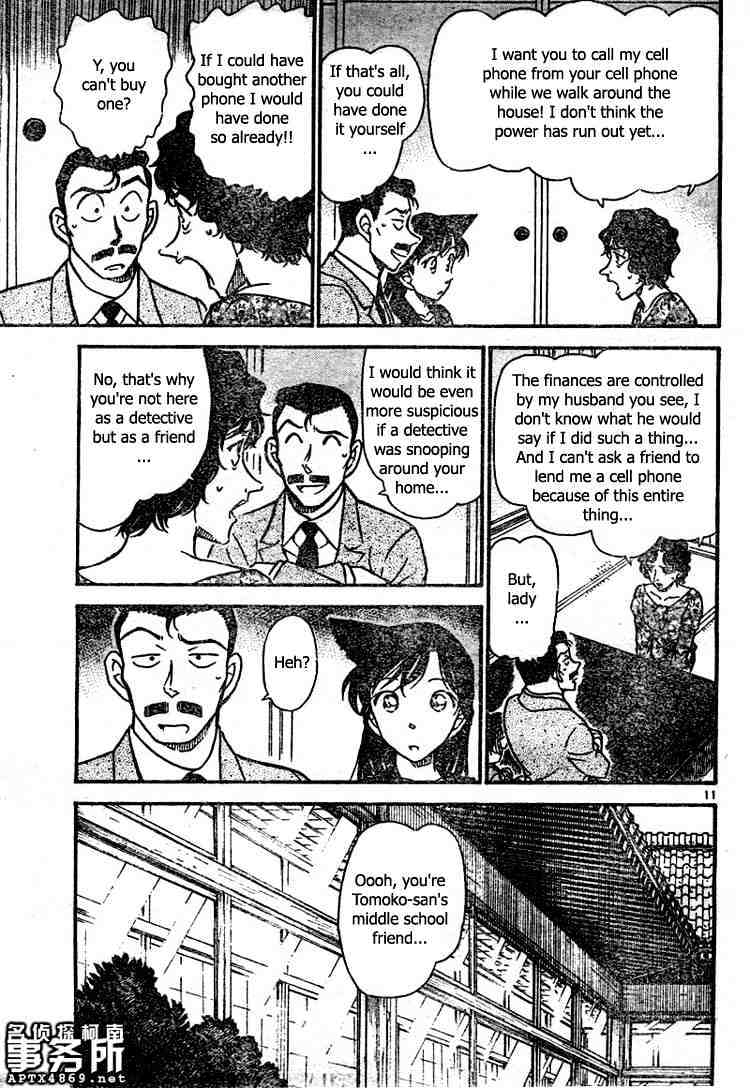 Detective Conan Chapter 479  Online Free Manga Read Image 11