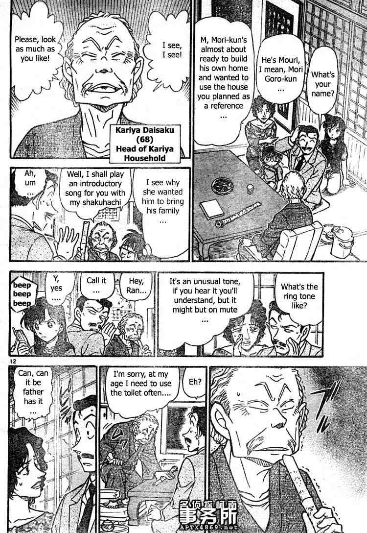 Detective Conan Chapter 479  Online Free Manga Read Image 12