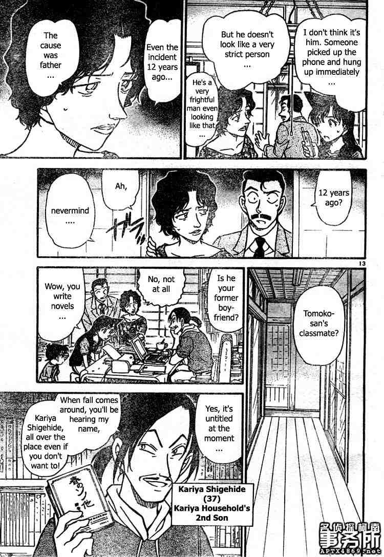 Detective Conan Chapter 479  Online Free Manga Read Image 13