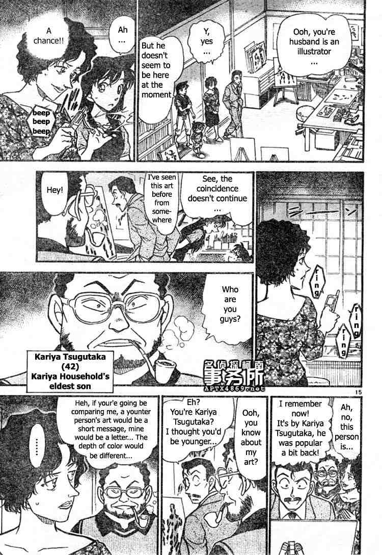 Detective Conan Chapter 479  Online Free Manga Read Image 15