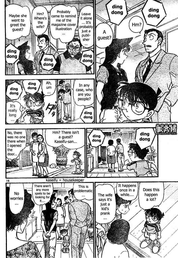 Detective Conan Chapter 479  Online Free Manga Read Image 16