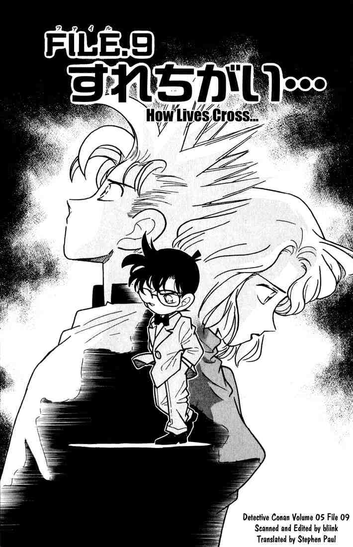Detective Conan Chapter 48  Online Free Manga Read Image 1