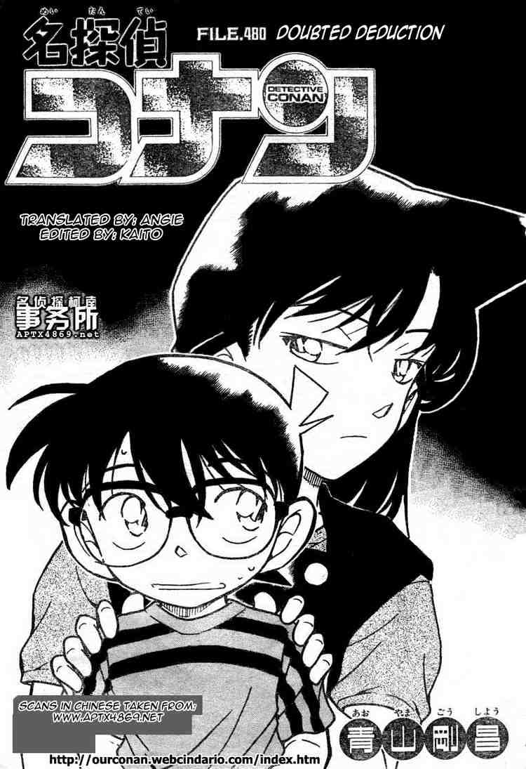 Detective Conan Chapter 480  Online Free Manga Read Image 1