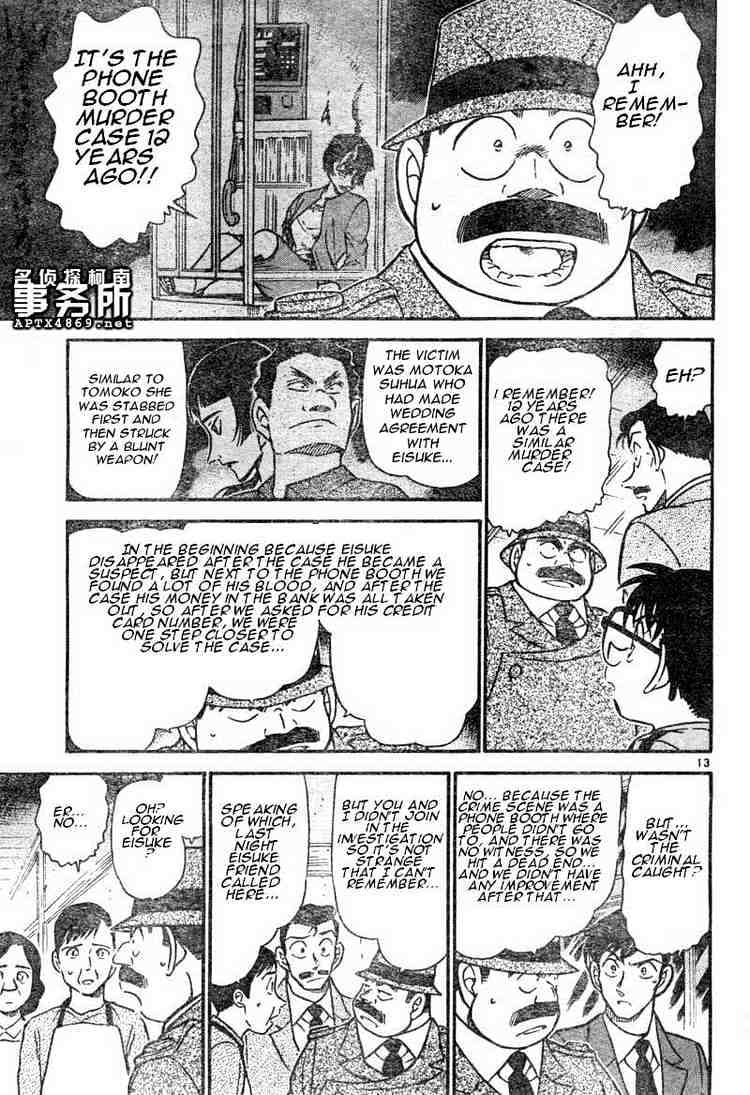 Detective Conan Chapter 480  Online Free Manga Read Image 13