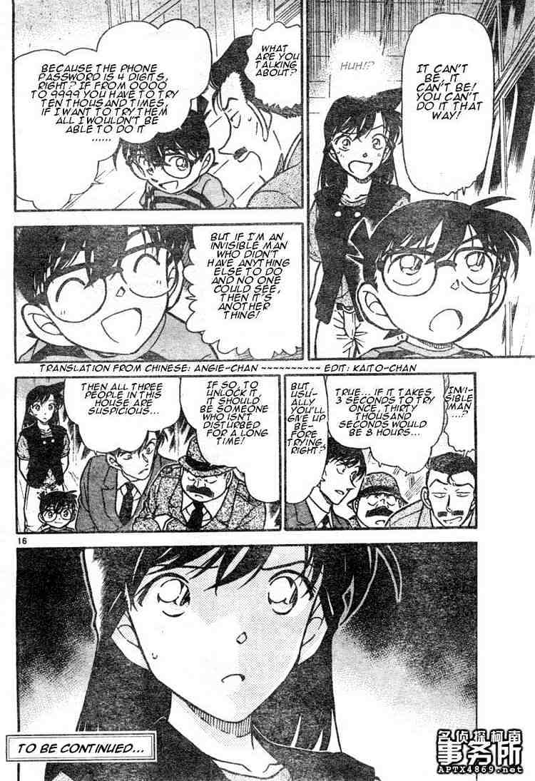 Detective Conan Chapter 480  Online Free Manga Read Image 16