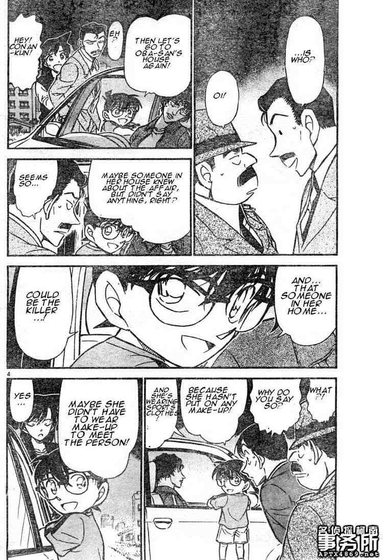 Detective Conan Chapter 480  Online Free Manga Read Image 4
