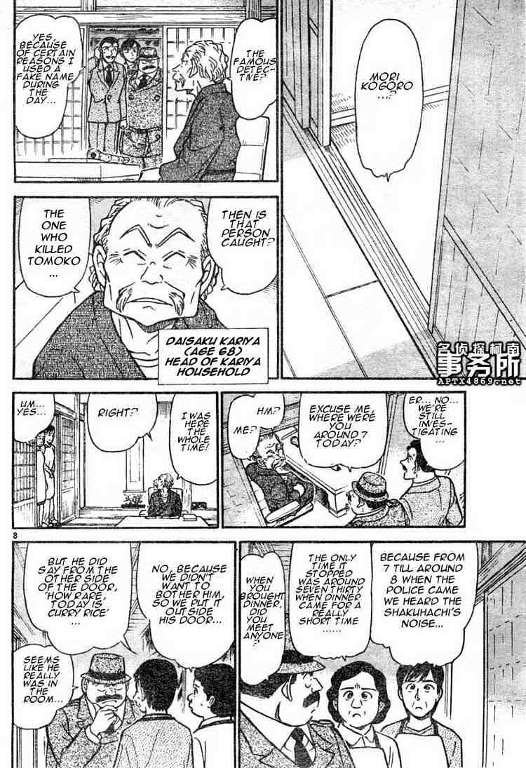 Detective Conan Chapter 480  Online Free Manga Read Image 8