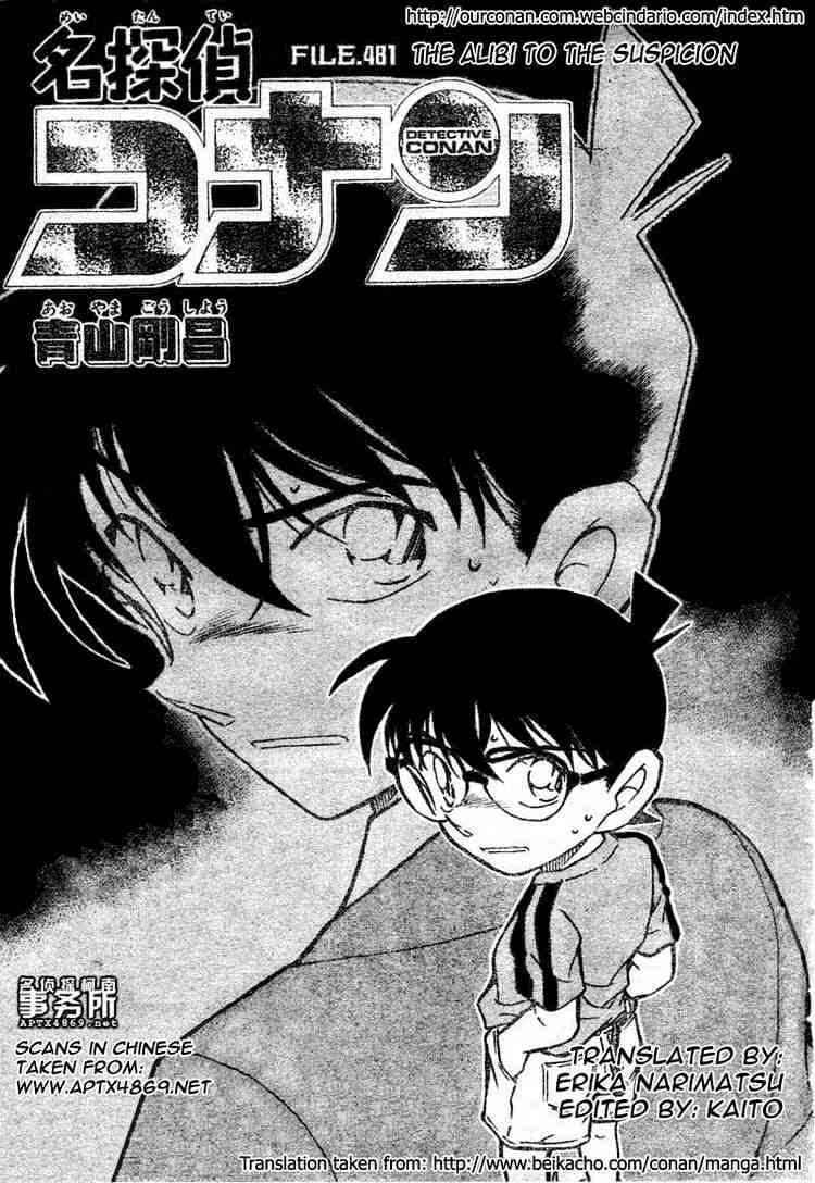 Detective Conan Chapter 481  Online Free Manga Read Image 1