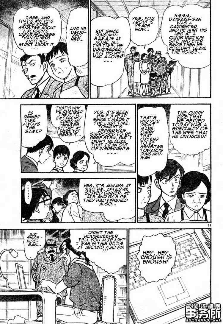 Detective Conan Chapter 481  Online Free Manga Read Image 11