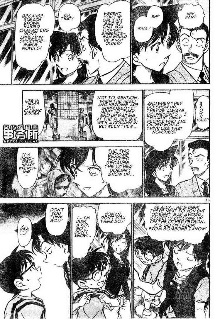Detective Conan Chapter 481  Online Free Manga Read Image 13
