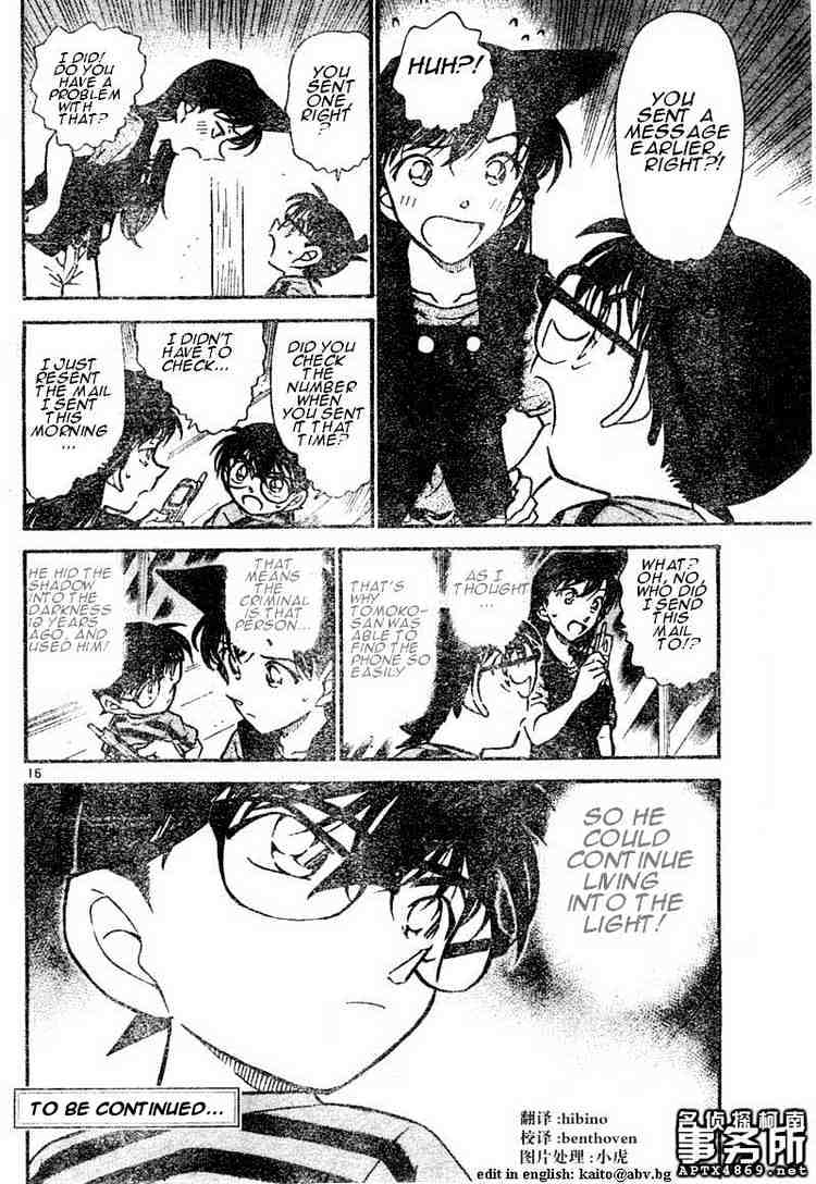 Detective Conan Chapter 481  Online Free Manga Read Image 16