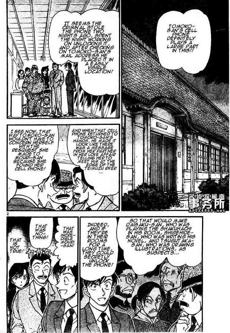 Detective Conan Chapter 481  Online Free Manga Read Image 2