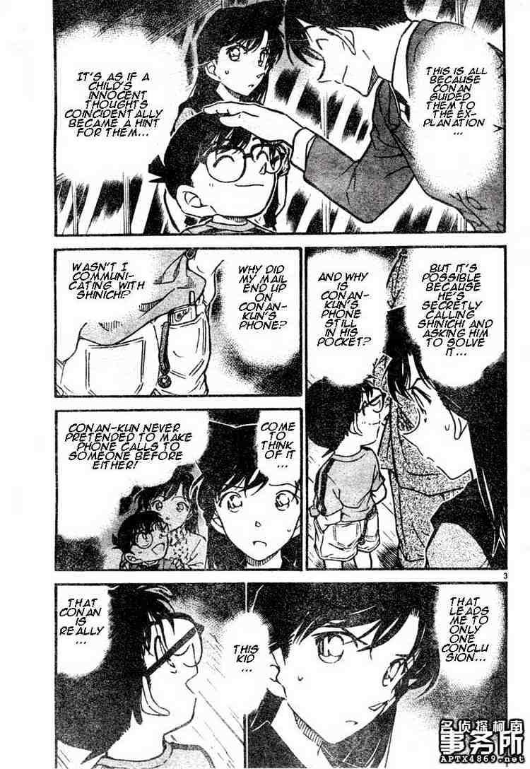 Detective Conan Chapter 481  Online Free Manga Read Image 3