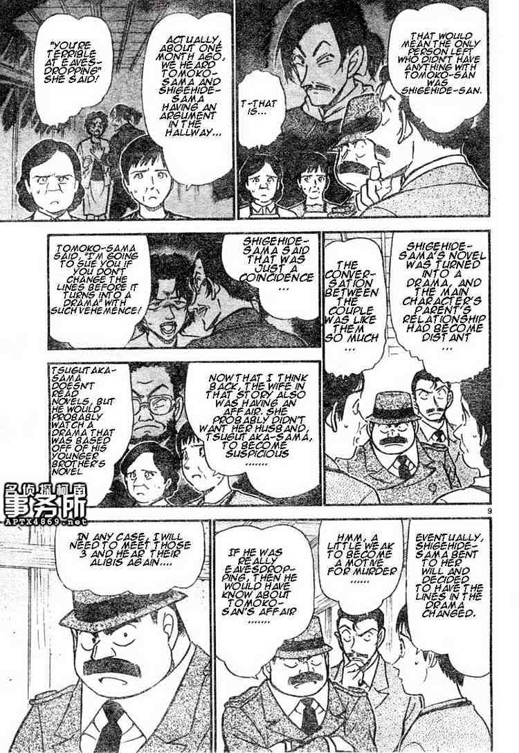 Detective Conan Chapter 481  Online Free Manga Read Image 9