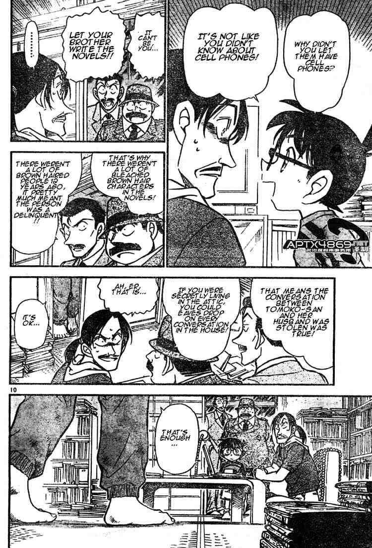 Detective Conan Chapter 482  Online Free Manga Read Image 10