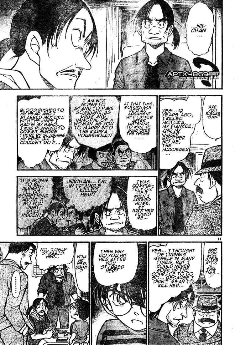 Detective Conan Chapter 482  Online Free Manga Read Image 11