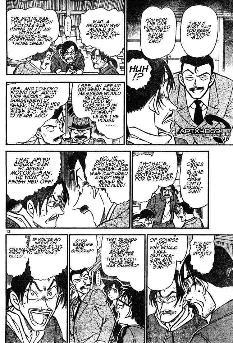 Detective Conan Chapter 482  Online Free Manga Read Image 12