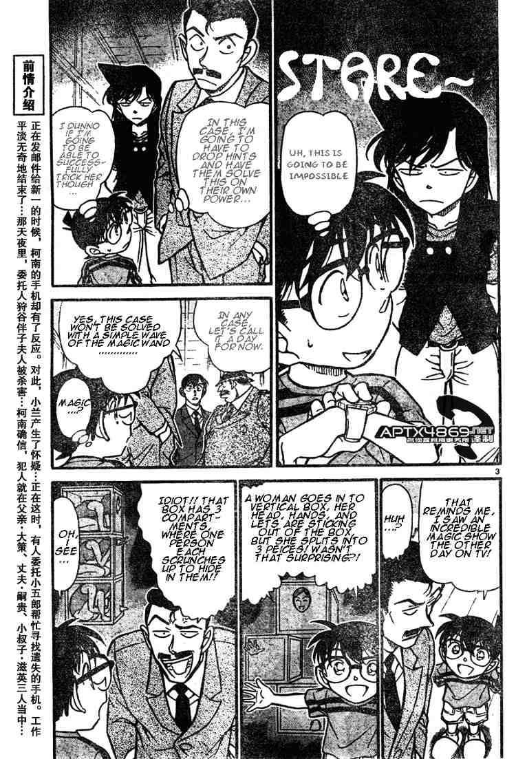 Detective Conan Chapter 482  Online Free Manga Read Image 3