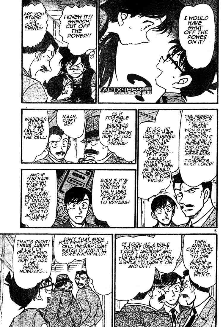 Detective Conan Chapter 482  Online Free Manga Read Image 5
