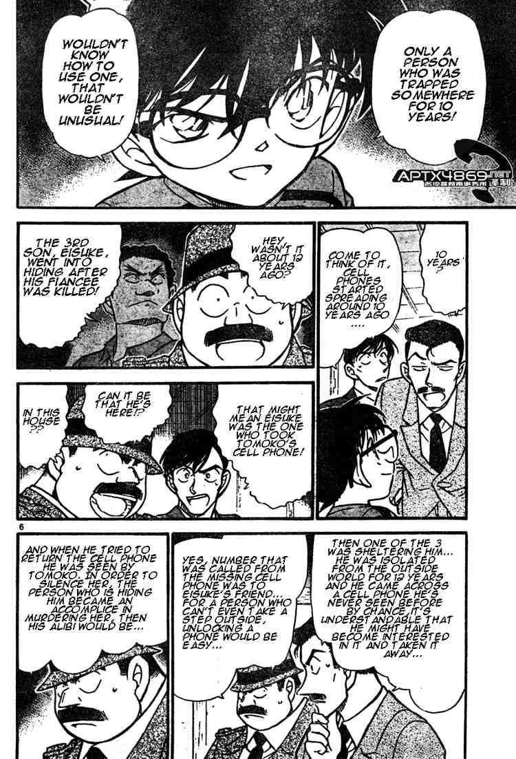 Detective Conan Chapter 482  Online Free Manga Read Image 6