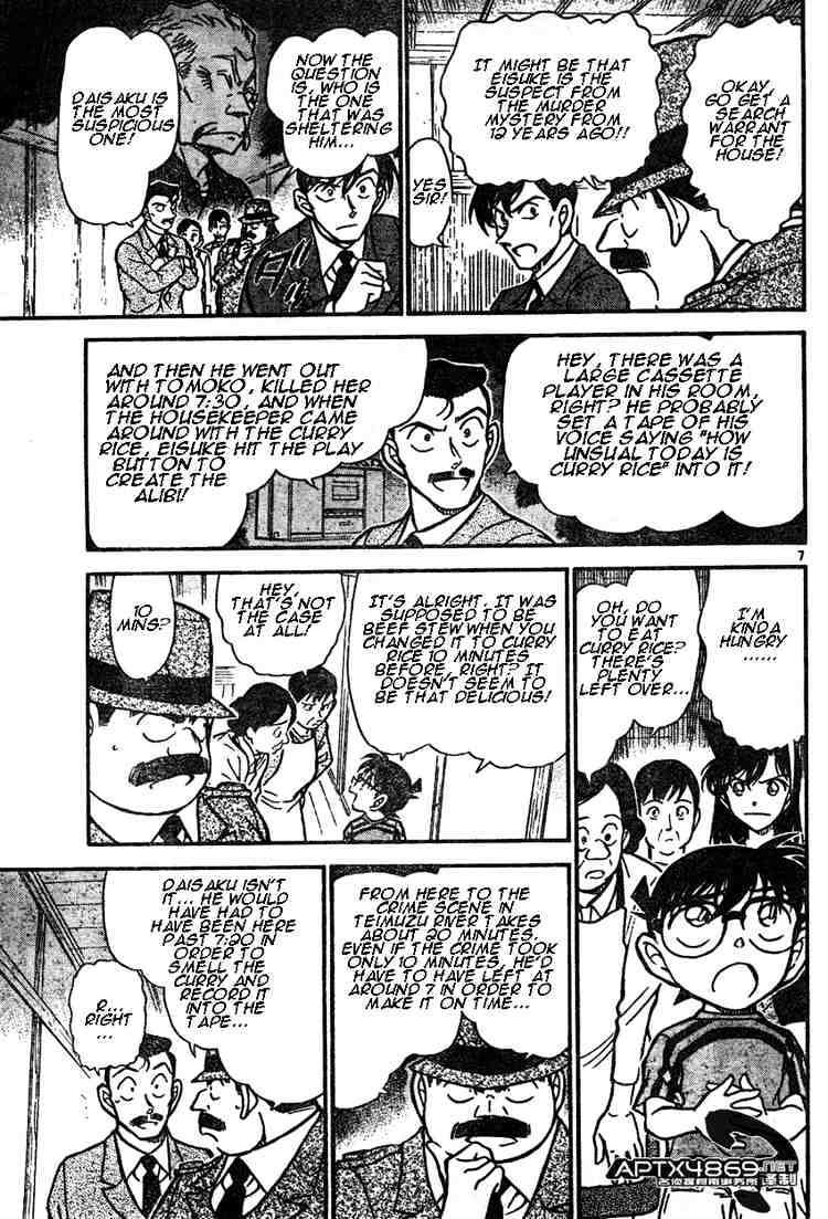 Detective Conan Chapter 482  Online Free Manga Read Image 7