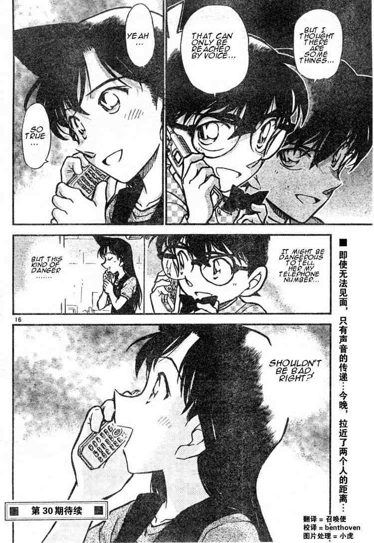 Detective Conan Chapter 483  Online Free Manga Read Image 16