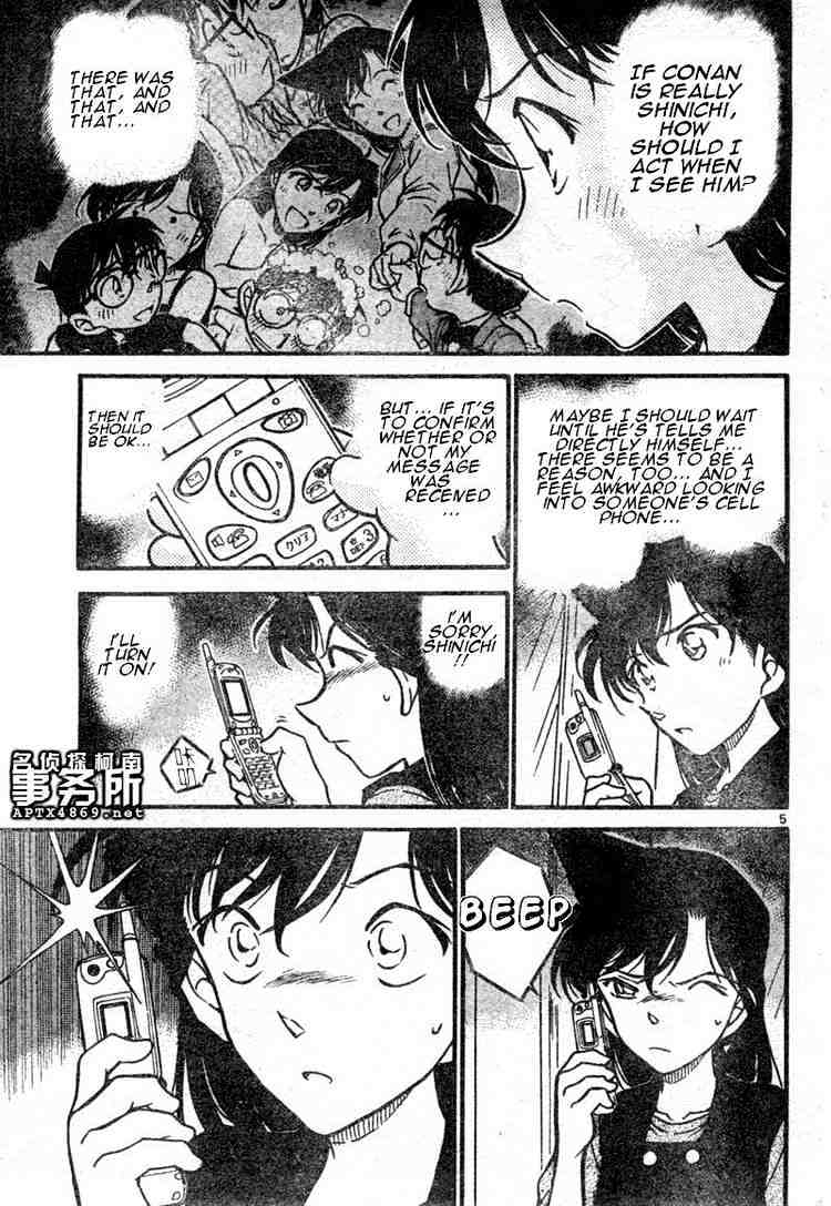 Detective Conan Chapter 483  Online Free Manga Read Image 5
