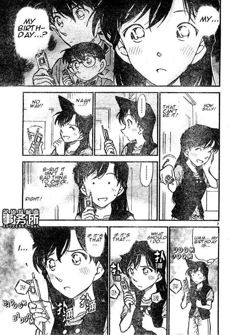 Detective Conan Chapter 483  Online Free Manga Read Image 7