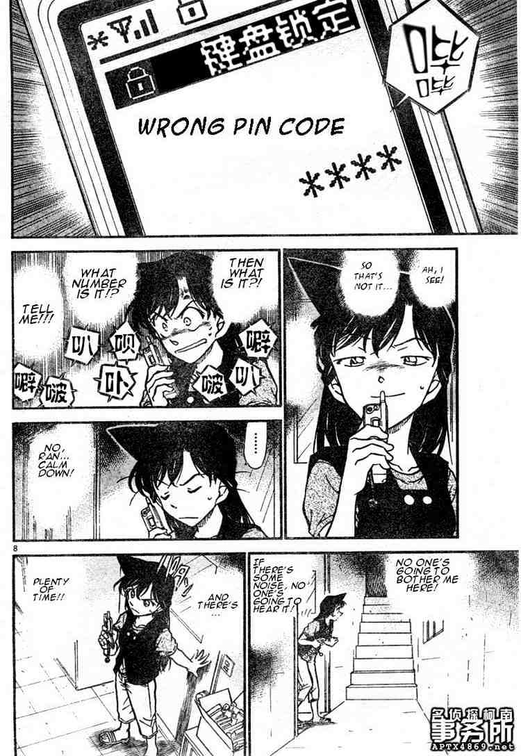 Detective Conan Chapter 483  Online Free Manga Read Image 8