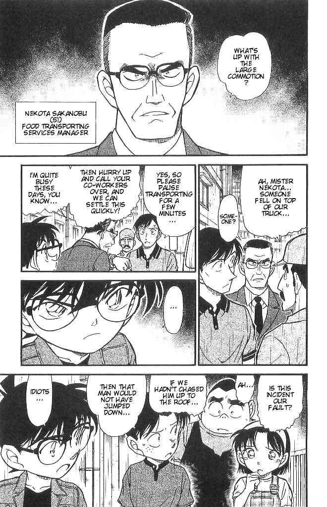 Detective Conan Chapter 484  Online Free Manga Read Image 15