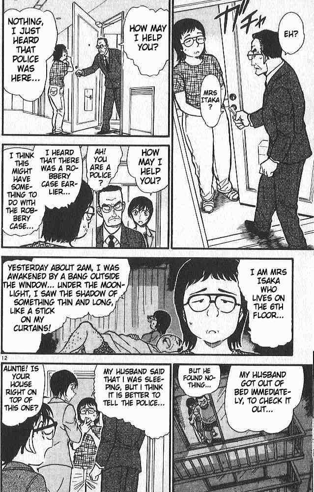 Detective Conan Chapter 485  Online Free Manga Read Image 12