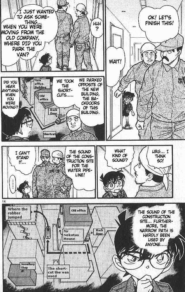 Detective Conan Chapter 485  Online Free Manga Read Image 14