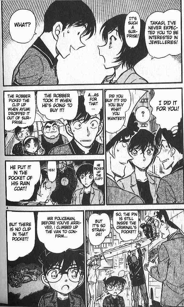 Detective Conan Chapter 485  Online Free Manga Read Image 4