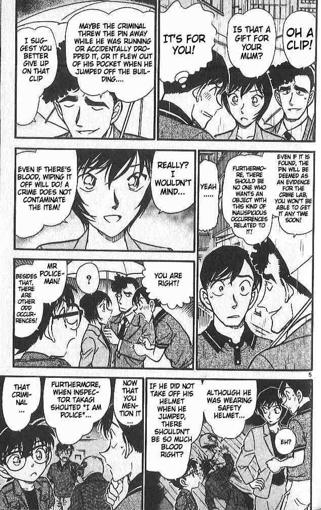 Detective Conan Chapter 485  Online Free Manga Read Image 5