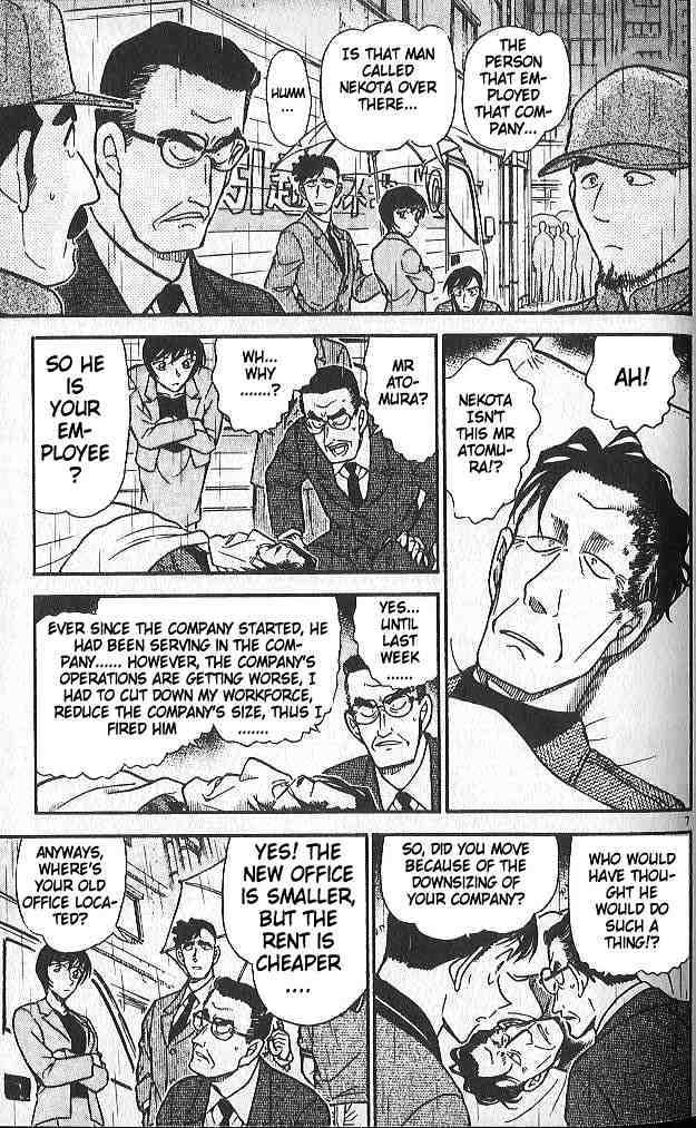 Detective Conan Chapter 485  Online Free Manga Read Image 7