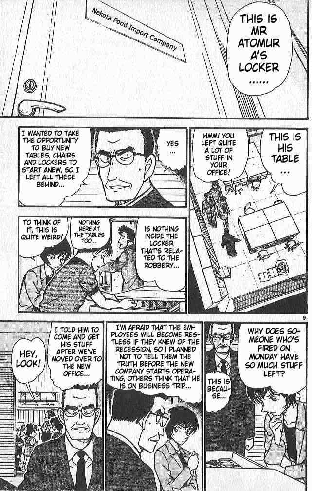Detective Conan Chapter 485  Online Free Manga Read Image 9