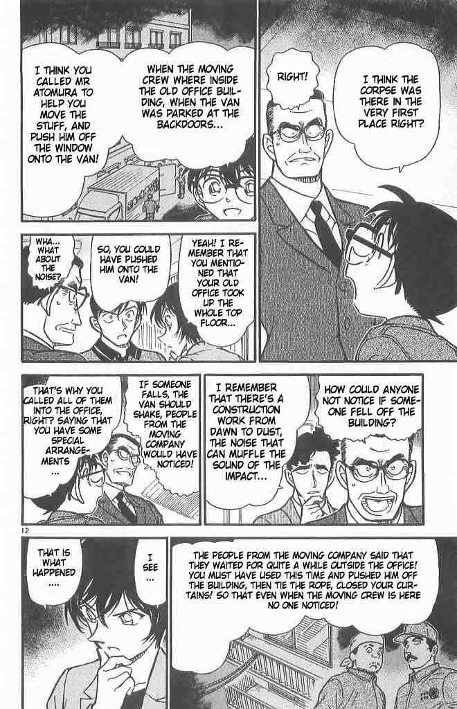 Detective Conan Chapter 486  Online Free Manga Read Image 12