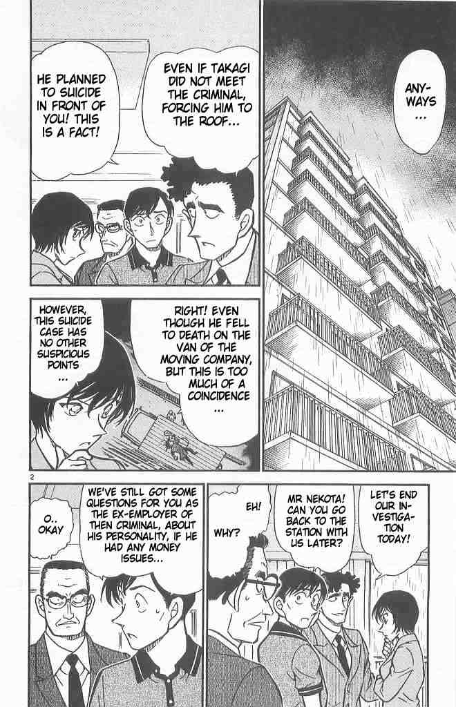 Detective Conan Chapter 486  Online Free Manga Read Image 2