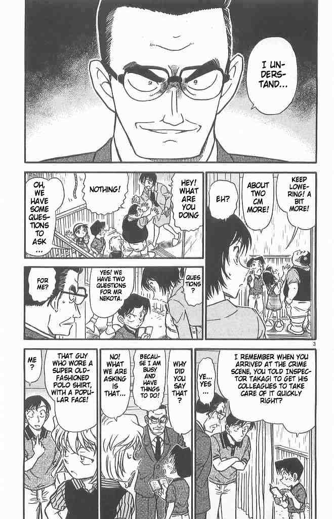 Detective Conan Chapter 486  Online Free Manga Read Image 3