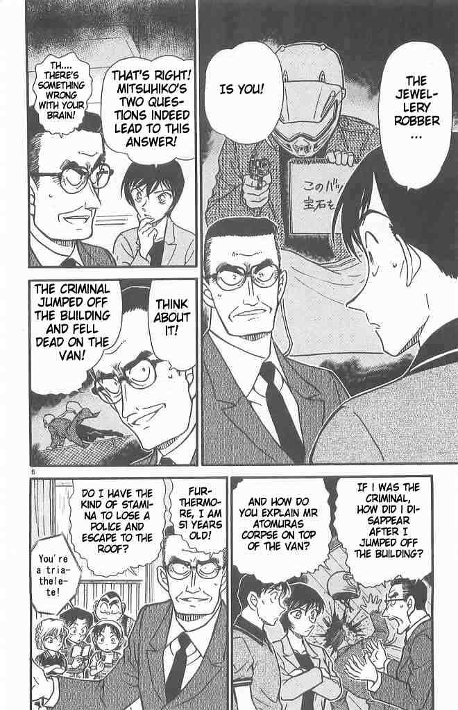 Detective Conan Chapter 486  Online Free Manga Read Image 6