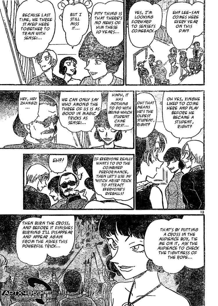 Detective Conan Chapter 487  Online Free Manga Read Image 13