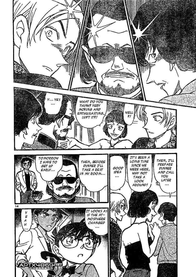 Detective Conan Chapter 487  Online Free Manga Read Image 14