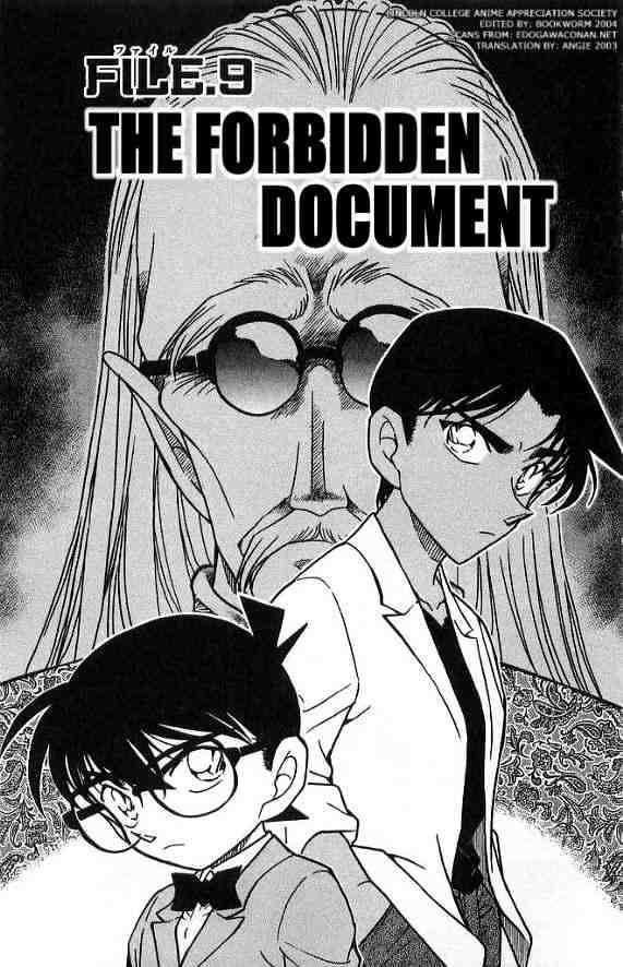 Detective Conan Chapter 488  Online Free Manga Read Image 1