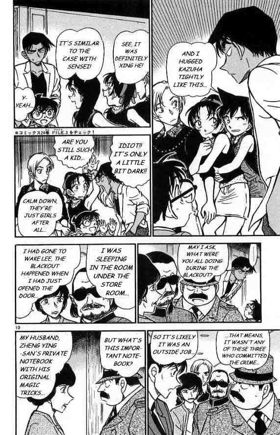 Detective Conan Chapter 488  Online Free Manga Read Image 10