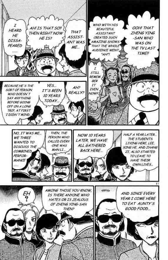Detective Conan Chapter 488  Online Free Manga Read Image 11