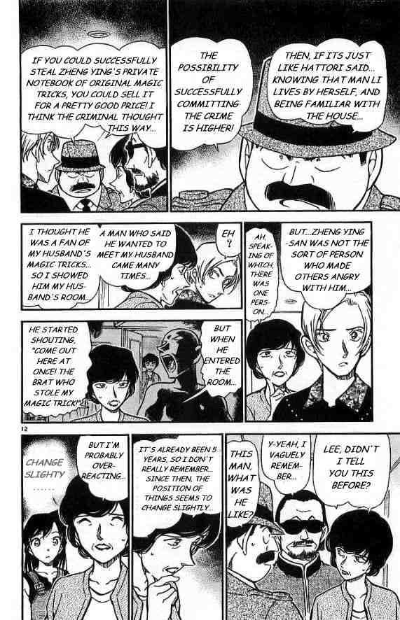 Detective Conan Chapter 488  Online Free Manga Read Image 12