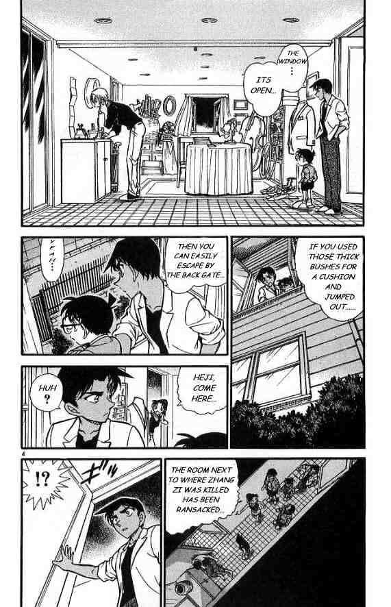 Detective Conan Chapter 488  Online Free Manga Read Image 4