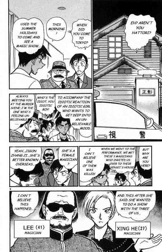 Detective Conan Chapter 488  Online Free Manga Read Image 6