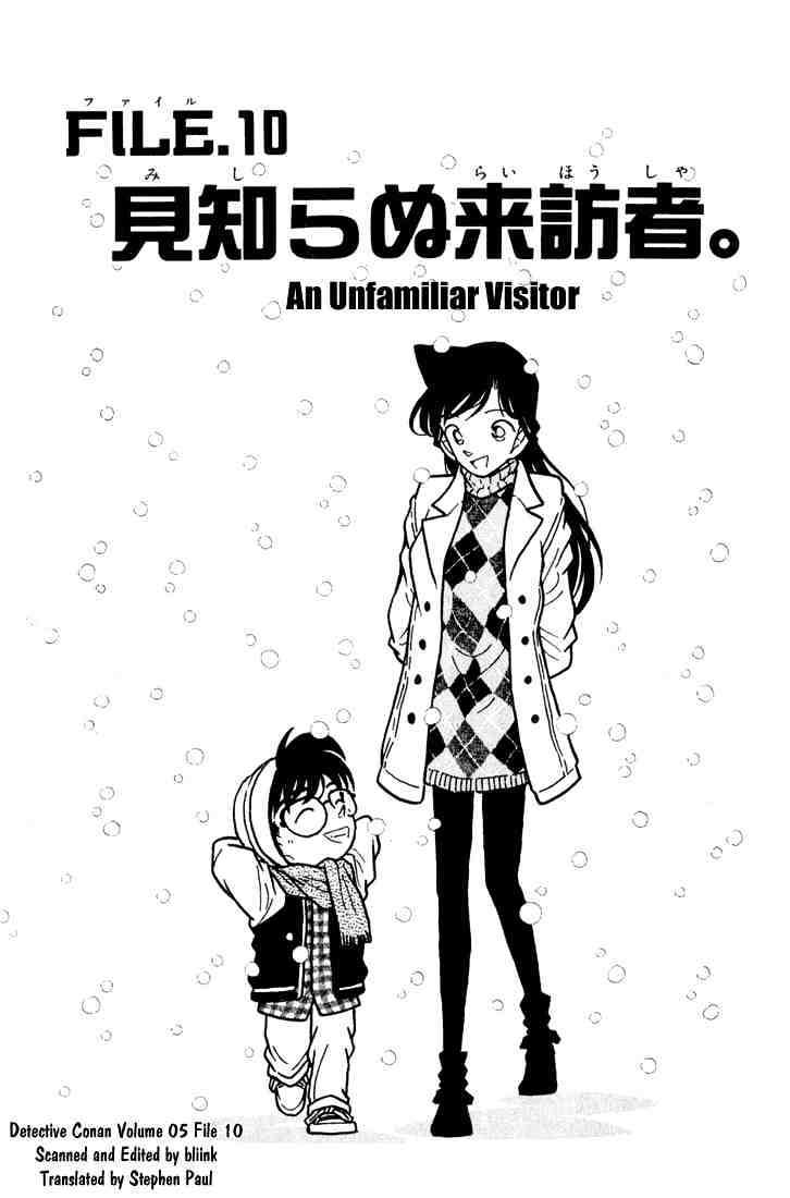 Detective Conan Chapter 49  Online Free Manga Read Image 1